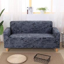 Простой эластичный Хлопковый чехол для дивана полностью растягивающийся