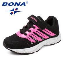 Bona Новые Классические Стильные Детские повседневные туфли
