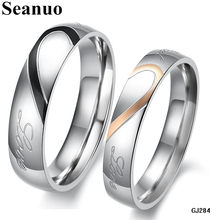 Seanuo Stainless Steel Half Heart Couple Wedding Ring Jewelry Fashion 'Real Love' Men Women Engagement Valentine's Day Ring 4-15(China)