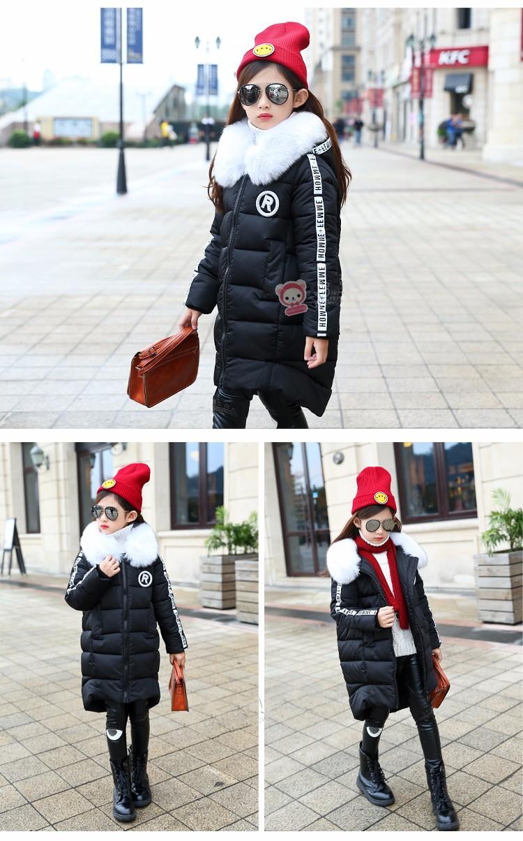 Girls winter coat  2