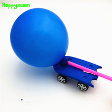 Happyxuan Kids DIY Balloon Powered Car Kit Preschool Kindergarten Fun Physics Experiments Science Toy Discovery STEM Education(China)