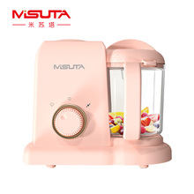 цены Feeding machine cooking and stirring a multi-function baby food processor grinder grinding machine.