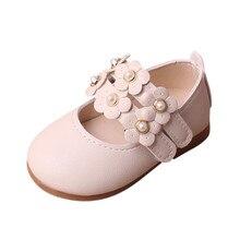 Обувь для маленьких девочек; кожаная обувь принцессы с цветочным узором; повседневная обувь; Chicas Princesa Flor Zapatos Chaussures Enfants