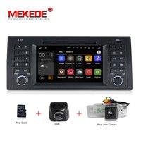 7inch HD Capacitive Screen Car Dvd Player Gps Navigator For BMW E53 X5 E39 5 M5