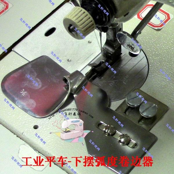 Machine à coudre liant industriel plat voiture chemise T-shirt côté inférieur arc curling dispositif tirer tambour robinet largeur 10mm attaché vidéo - 3
