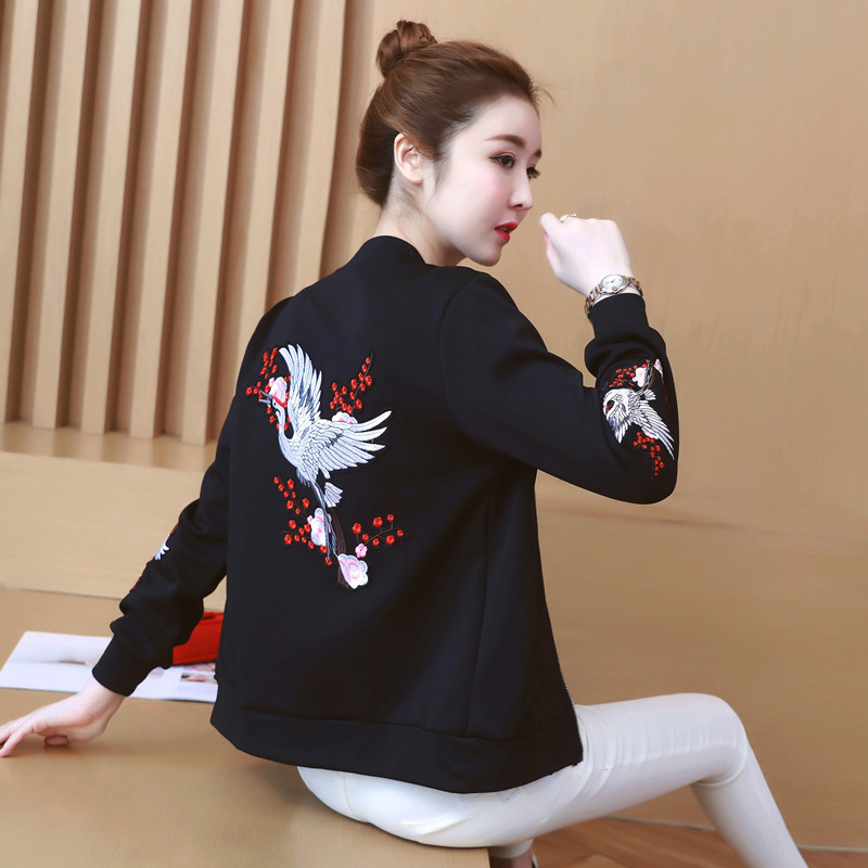 Spring   Jacket   Coat Big Bird Embroidered Bomber   Jacket   Women Autumn Flower Baseball   Basic     Jacket   Female Black Coat SIZE XXL