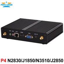 Причастником P4 персональный мини компьютер N2830 J1850 N3510 J2850