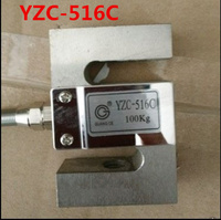 2PCS/LOT YZC 516C S Type Weighing Sensor 100KG 200KG 300kG 500kG 1T 2T Pull Pressure Sensor load Cell Hook Scale Sensor