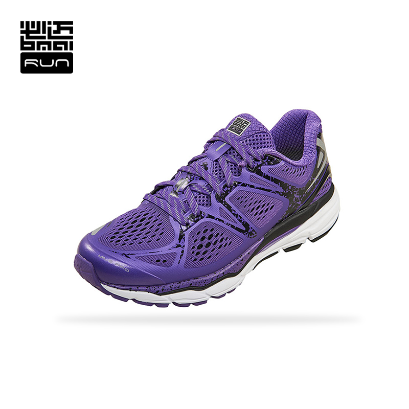 BMAI Man Running Shoes Skid-proof Marathon Cushioning Athletic Outdoor Sport Sneakers XRMC005 bmai running shoes men women cushioning professional marathon 21km breathable ultralight athletic outdoor sport sneakers lovers