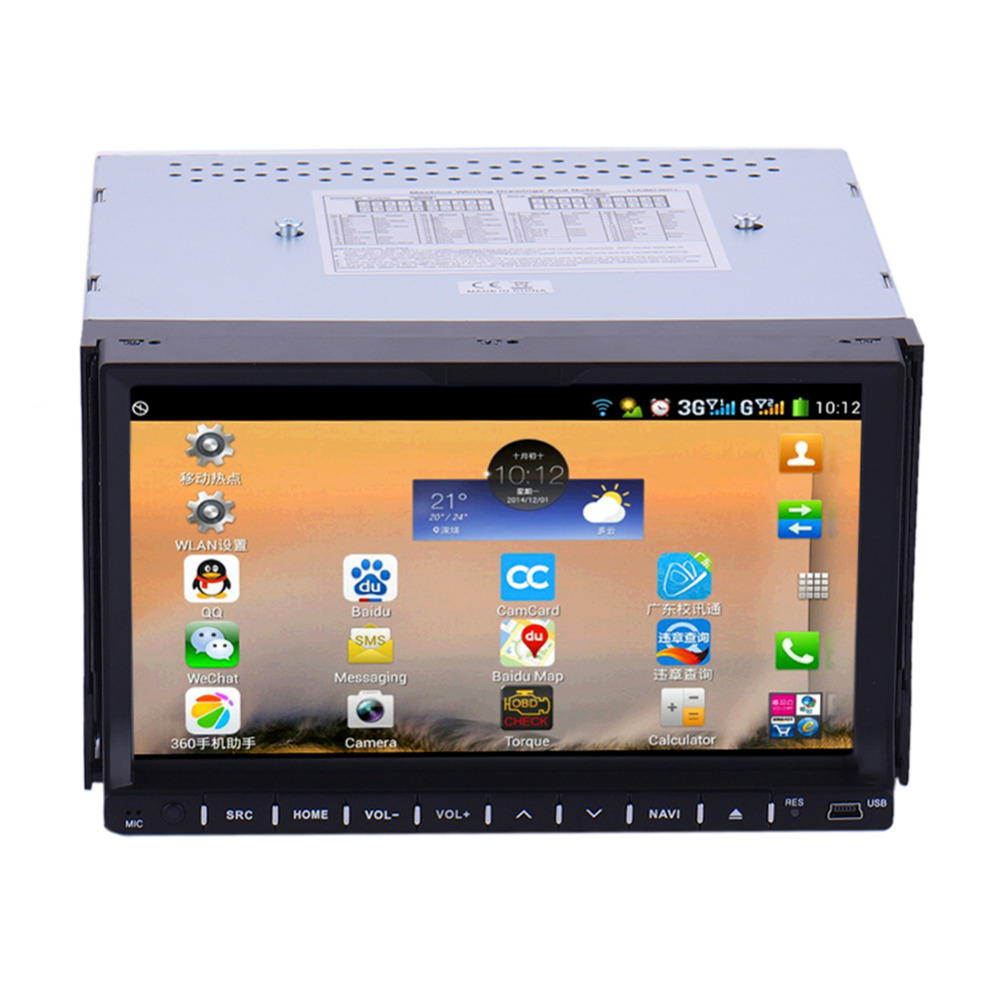 Universal 3G WiFi 7 2 Din Car DVD/USB/SD Player Bluetooth GPS Radio HD Car Entertainment System for All Cars android 5 1 car radio double din stereo quad core gps navi wifi bluetooth rds sd usb subwoofer obd2 3g 4g apple play mirror link