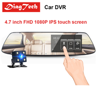 Gryan 4,7 дюймов Автомобильное зеркало заднего вида автомобиля Dvr камера ips сенсорный экран Dash Cam FHD 1080 P зеркало заднего вида двойной объектив Ав...
