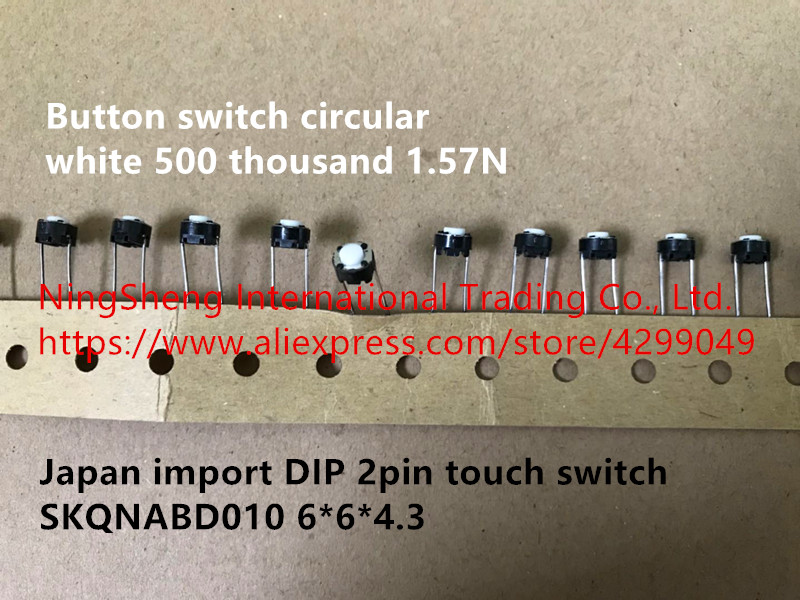 Original new 100% Japan import DIP 2pin touch switch SKQNABD010 6*6*4.3 button switch circular white <font><b>500</b></font> thousand 1.57N image