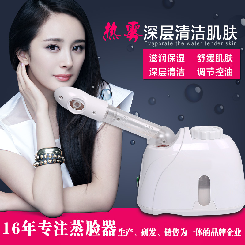 Steaming The Face Beauty Instrument Rejuvenation Blemish Replenishment Whitening New Facial Steamers Herbal Essential and Oils red and blue face whitening instrument acoustics acne freckle whitening instrument photorejuvenation facial