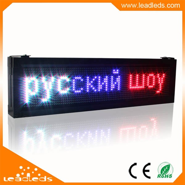 Led Display Outdoor3
