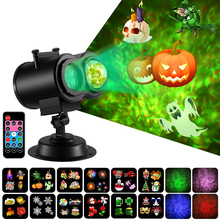 2 IN 1 Water Wave Ripple stage Light with 12 Slides Patterns Waterproof Outdoor Christmas Landscape laser Projector Lighting цена