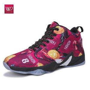8fb5c617b0e3a9 Vivident Men Basketball Shoes Win Like University Blue Heiress Black Stingray  Georgetown