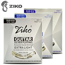 Фотография Ziko DUS High Grade Silver Plated Beginner