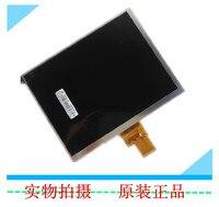 일곱 무지개 E802 Q1 LCD 화면 8 인치 IPS 1024*768 원래 새로