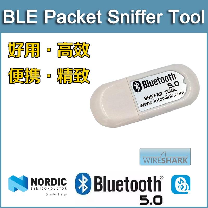 Bluetooth 4 capture tool Bluetooth 5 low power capture device SNIFFER USB DONGLE protocol analyzer zigbee cc2531 sniffer usb dongle sniffer ethereal protocol analyzer cc2650