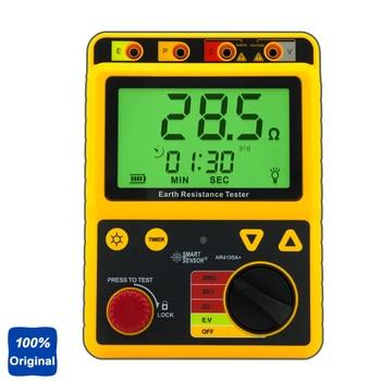 100% Original AR4105A Erdungswiderstand Tester 2ohm/20ohm/ohm