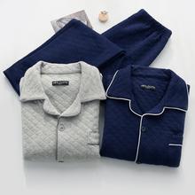 Men s pajamas winter Warm long sleeved cardigan Double cotton yarn Thickening Pajama Set