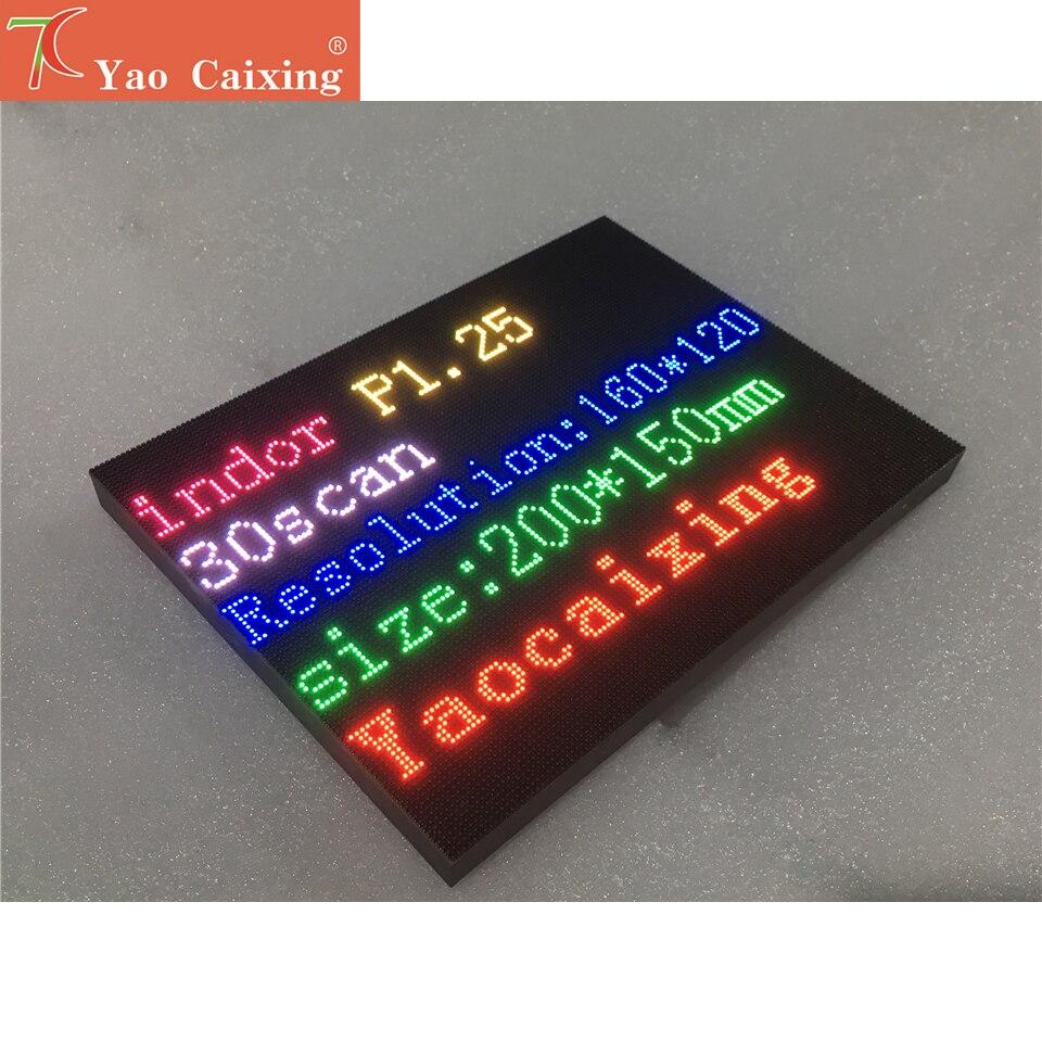 Yao Caixing P1.25 pantalla led de 4k del panel 200x150mm led hub75 del módulo