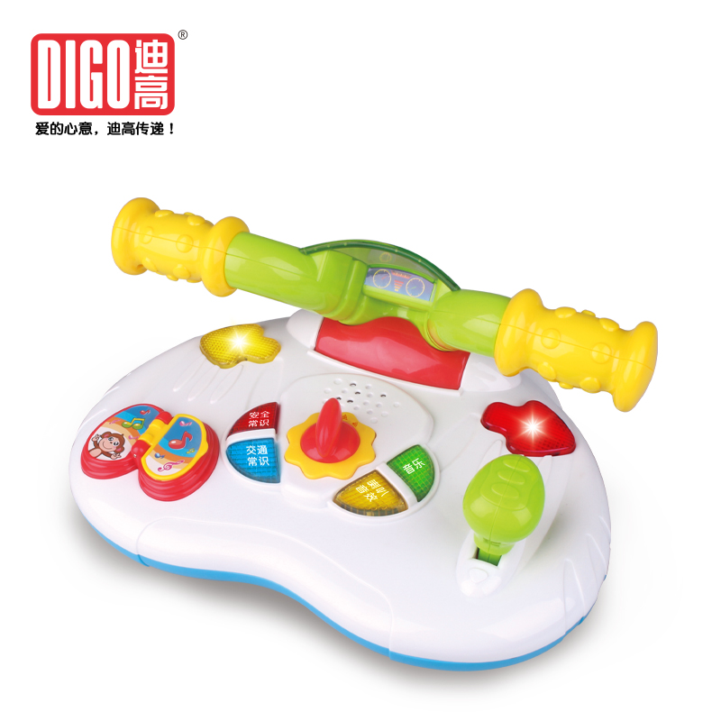 Mobile intelligent motor boat, children intelligence music early learning machine