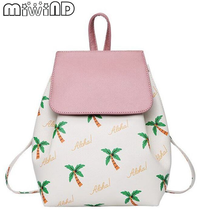 Miwind F palm tree pattern print stitching cute escolar bag fashion summer women quality travel backpack