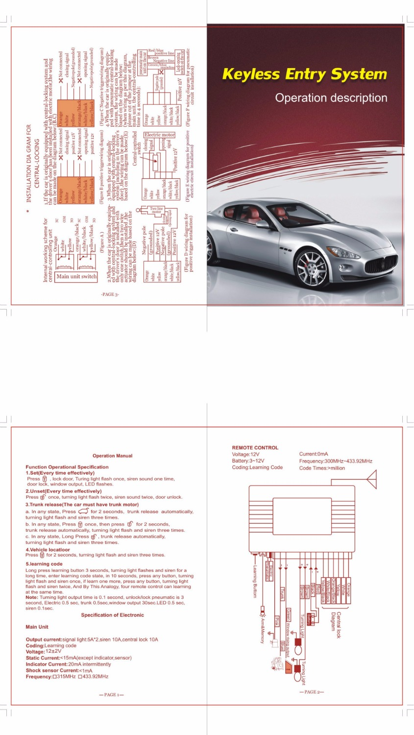 Lanbo Keyless Entry Wiring Diagram Mfk Universal Remote Car Alam Security Systems Auto Central Kit