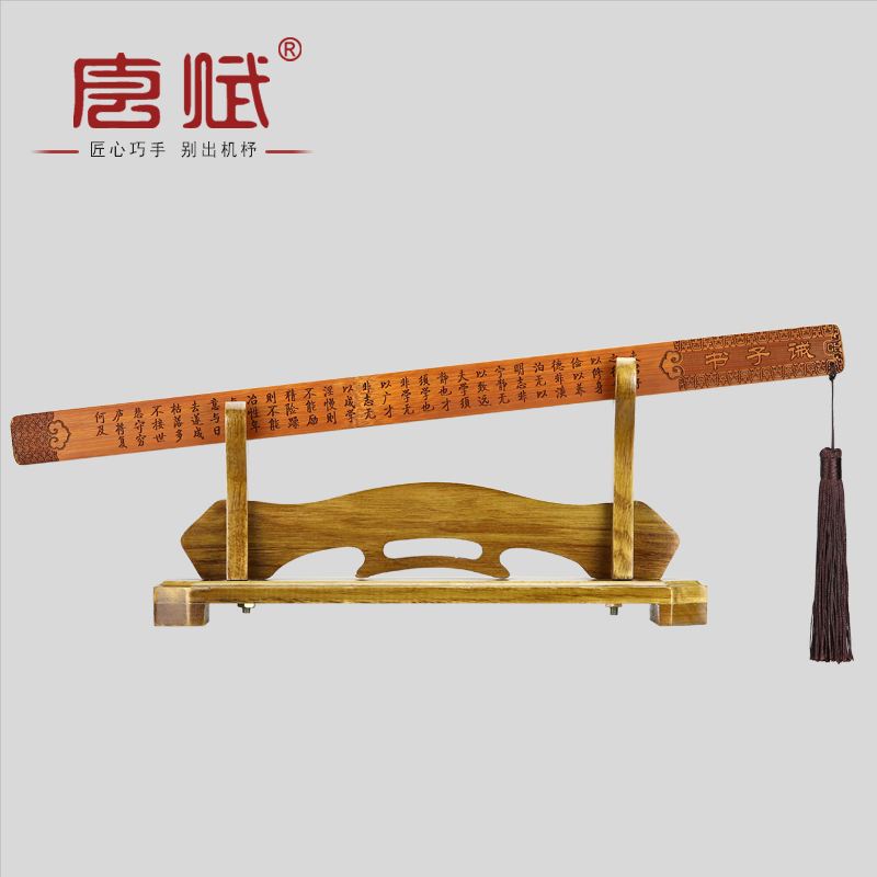 Chinese retro decration  Paddle characteristics gifts to send teachers bamboo home teaching pointer home decor