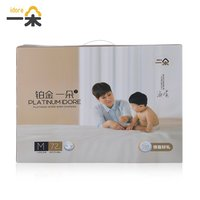 Diaper Idore Size M For 5 10kg 72 Pcs Baby Diaper Disposable Nappies Leakproof Ultra Thin