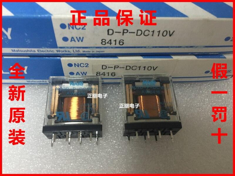 Новые и оригинальные реле NC2D-P-DC110V AW8416.