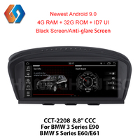 Px6 Android 9.0 for BMW 3 Series E90 5 Series E60 E61 Car GPS Multimedia Radio Indash Touch Screen Navigation Bluetooth WiFi 8