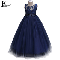 KEAIYOUHUO Wedding Dress 2017 New Children S Dress Lace Wedding Dress High Grade Long Princess Dress