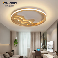Nordic bedroom led ceiling lamp study modern simple round lamp room main bedroom lamp personalized log lamps