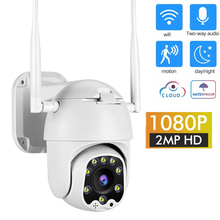 купить IP Camera WiFi 2MP 1080P Wireless PTZ Speed Dome CCTV IR Onvif IP Cam wi-fi Camera Outdoor Security Surveillance ipCam Camara онлайн