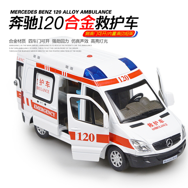 8ded0115ef Lega ambulanze 120 tirare indietro lampeggiante musica ragazzo auto  giocattoli modello 1:32 giocattoli Per