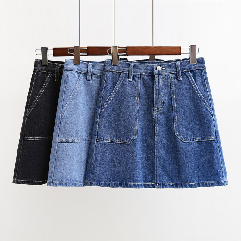 Dark Denim Mini Skirt Promotion-Shop for Promotional Dark Denim ...
