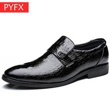 Summer new mens formalwear fashion pointed black classic business leather crocodile pattern Italian gentleman patent dress shoe