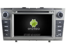 Android 5.1 CAR Audio reproductor de DVD gps PARA TOYOTA AVENSIS 2008-2013 cabeza de navegación Multimedia unidad dispositivo receptor