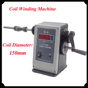 1pc High Quality New Manual Hand Coil Winding Machine Two Speed Winder FY-130 high quality new manual electric winder coil winding machine winder xb c 2pcs lot