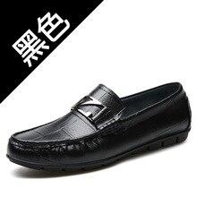 Новинка года; Мужская модная кожаная повседневная обувь; обувь в зернах; обувь без застежки; Мужская обувь; удобная обувь для вождения; повседневные лоферы