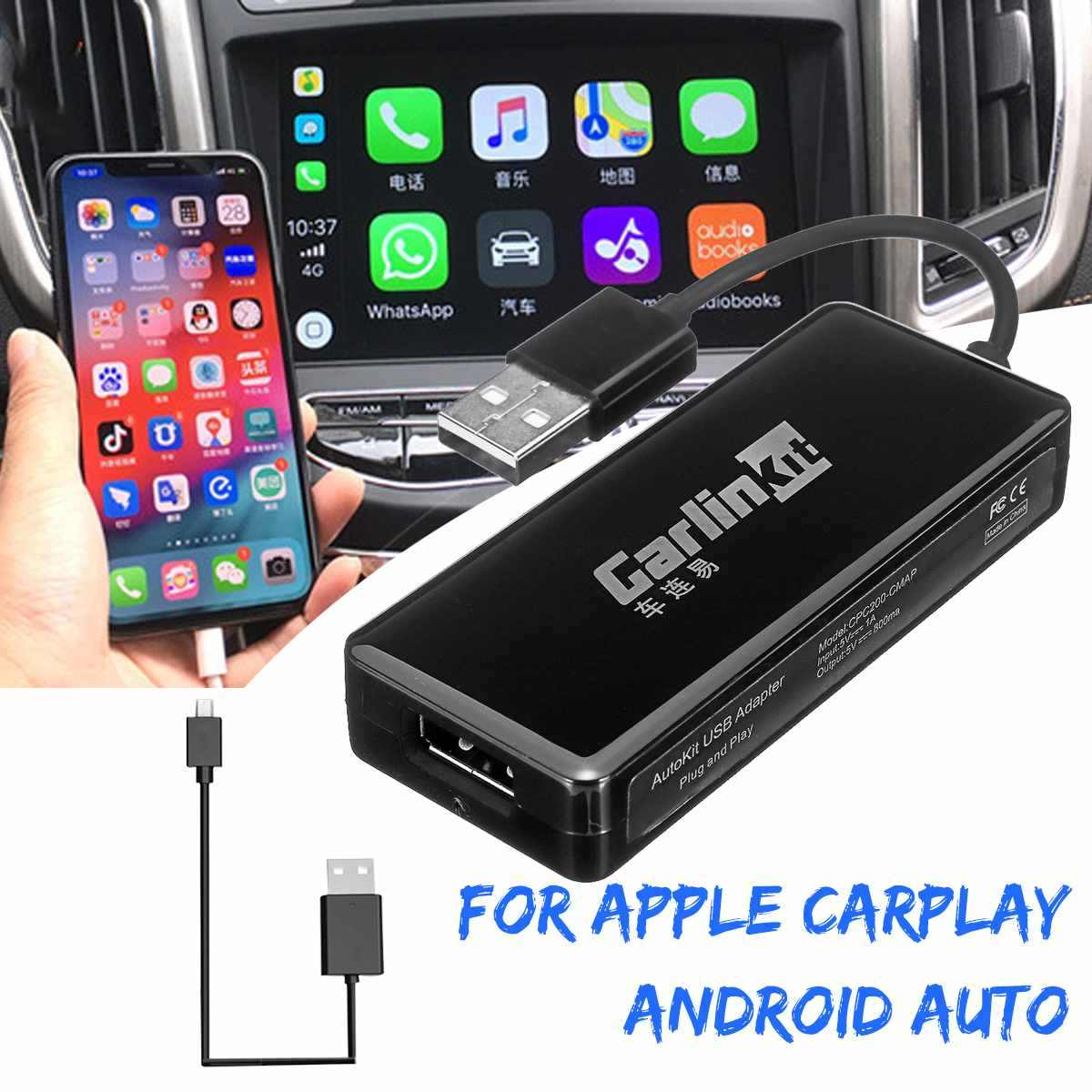 Carlinkit USB Ligação Dongle para Android Navegação Do Carro Do Carro Inteligente para A Apple Adaptador Carplay Carplay Módulo Auto USB Telefone Inteligente