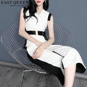 Elegant Patchwork Two-piece Suit Elastic Waist Women Summer Suits Female Summer Pantsuits NN0570 HE