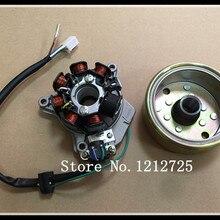 Мотоцикл магнитная катушка XF125 CGM125 6 В установите 12 В семь полюс Магнето катушка обмотки статора сборки 6 линии DC катушки