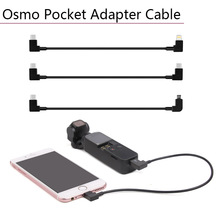 Conversion Data Cable Charging Connector Type-C to Android Micro-USB IOS Adapter Line for DJI Osmo Pocket Phone iPad