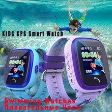 DF25 WIFI Nadar A Prueba de agua reloj de pulsera gps para Niños teléfono inteligente bebé Niños Rastreador smartwatch reloj SOS Dispositivo de Localización de Seguimiento de Llamadas