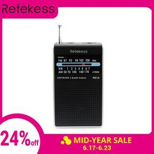 RETEKESS PR15 Pointer Tuning R