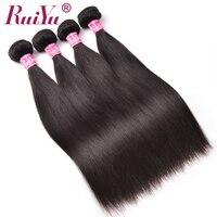 RUIYU Hair Brazilian Straight Hair Weave Bundles 100% Human Hair Extensions 1 pc Non Remy Hair Bundles Natural Color 10