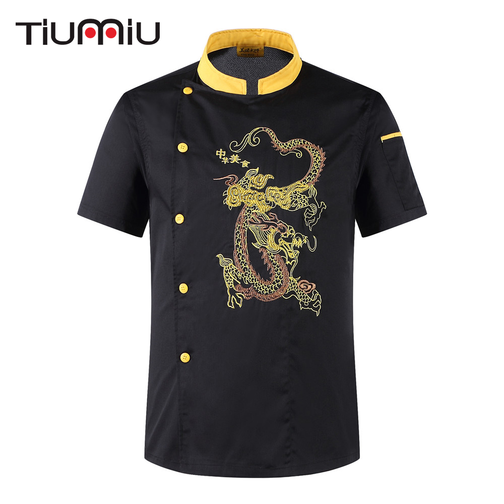 New Arrival Unisex High Quality Chef Jacket Embroidery Dragon Catering Restaurant Bakery Chef Kitchen Short-sleeve Cook Uniforms